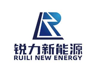 锐力新能源 现代大气新能源汽车行业logo设计