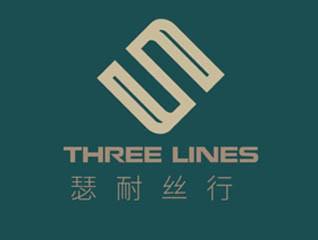 瑟耐丝行 高端大气商业地产服务行业logo设计
