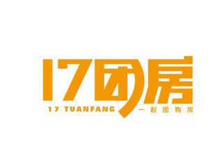 17团房 简洁现代房产销售行业logo设计