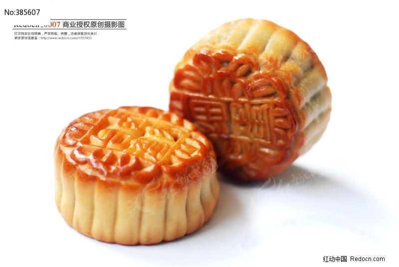 高清月饼特写素材图片