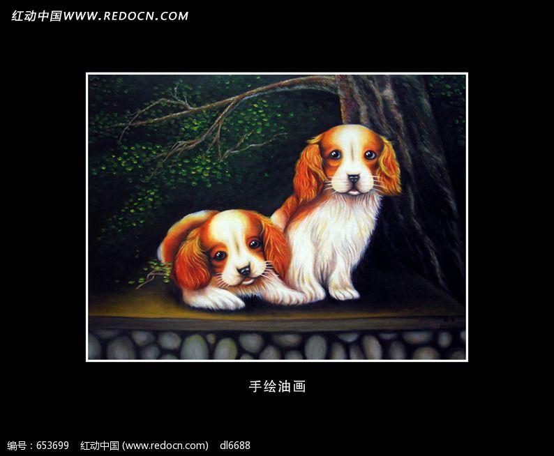 油画动物小狗图片