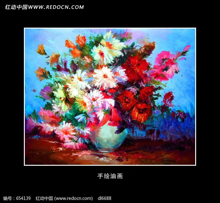 油画花卉图片