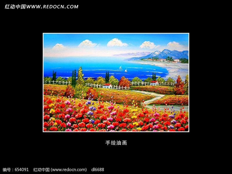 油画风景地中海图片