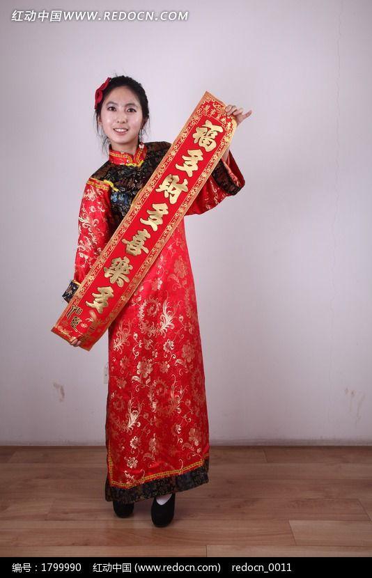 春节对联美女图片图片