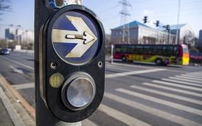 过马路用的指示灯