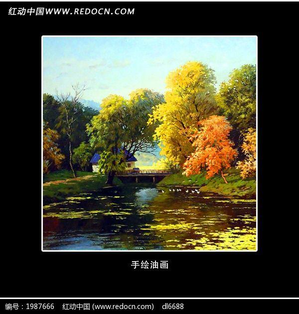 小桥流水风景油画图片