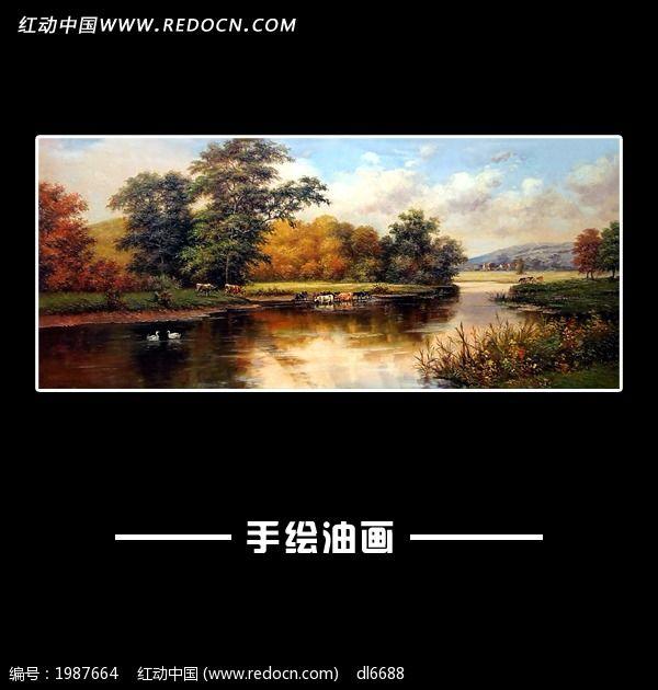 平静乡村河流油画图片