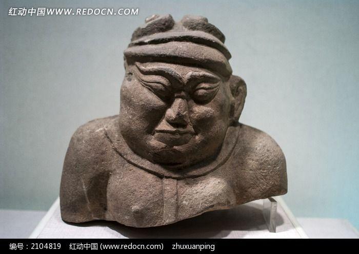 古代人物头像石雕图片