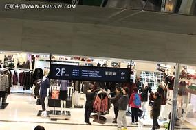 百货商场里的楼层导示牌