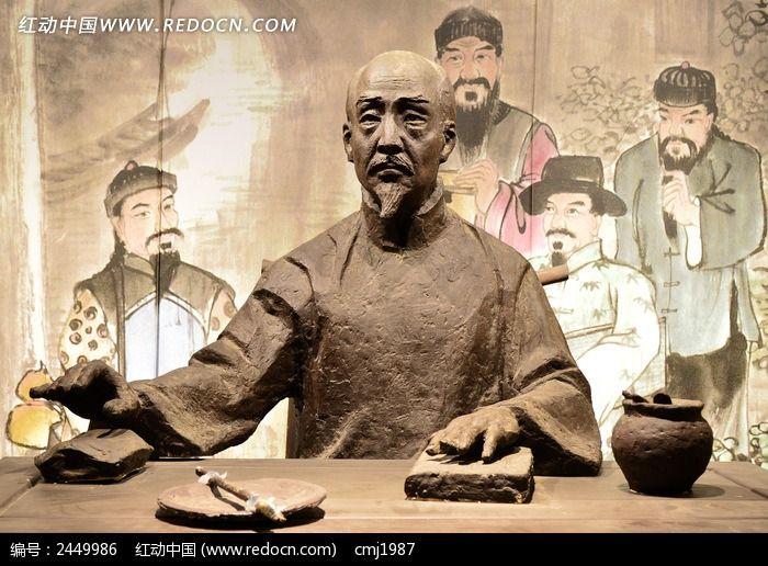 孟河四医家雕塑图片