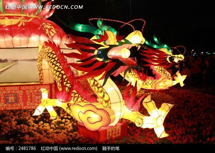 元宵节龙型花灯图片