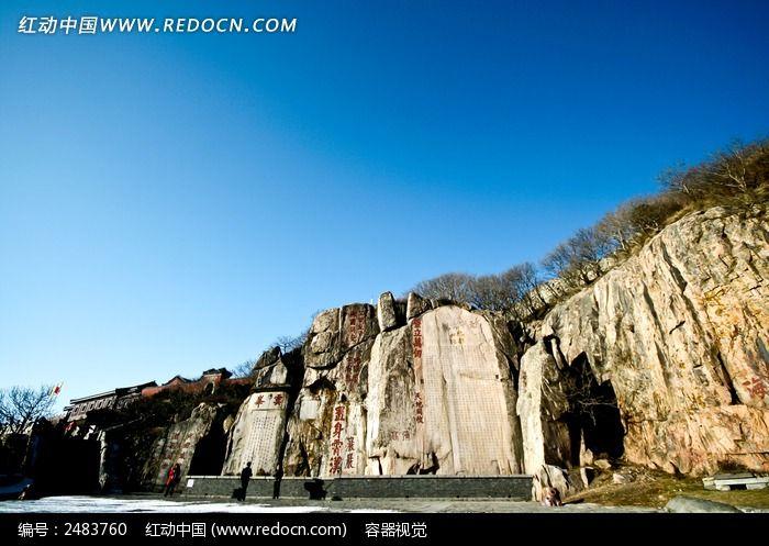 泰山唐摩崖石刻全景图片