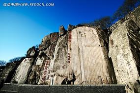 泰山唐摩崖石刻