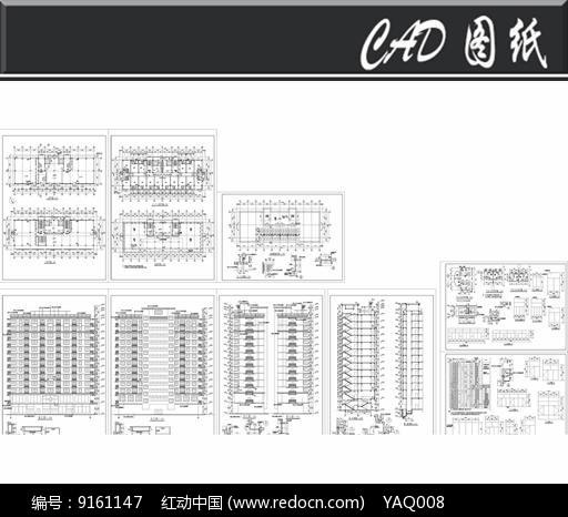 商业综合楼施工图图片