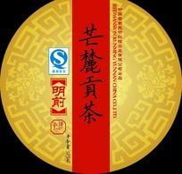 普洱茶饼(熟茶)棉纸包装设计