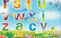 英文字母字体设计