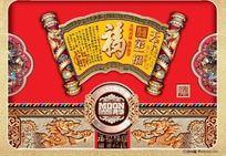 中秋月饼包装盒设计