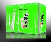 山珍野味包装盒