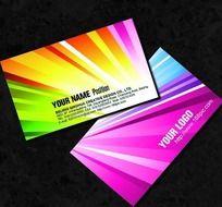 印刷名片PSD模板免费下载