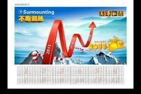 2011兔年企业文化年历设计
