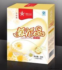 儿童菊花晶奶粉伴侣包装盒