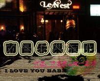 酒吧cd封面设计