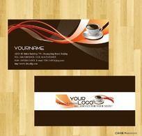 咖啡厅名片PSD模板免费下载