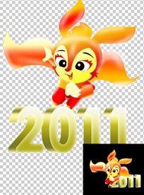2011卡通兔子设计