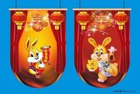 春节吊旗设计
