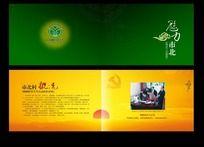 政府画册封面CDR