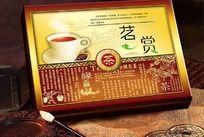 名赏-茶包装图设计效果图