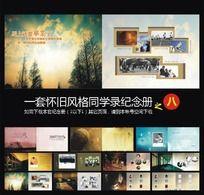 怀旧风格 同学录纪念册CDR下载之八