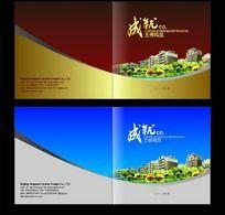 房地产 画册CDR模板下载
