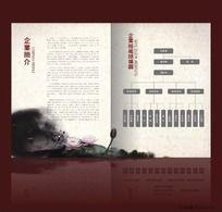 古典 中国风 公司简介