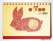 2011兔子台历封面