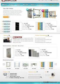 英文办公家具企业网站首页版面设计