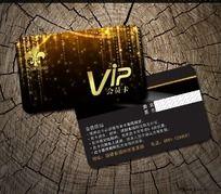 金色炫彩VIP卡