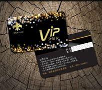 金色尊贵VIP卡设计