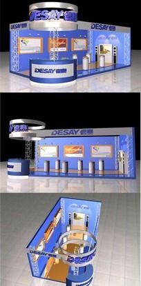 德赛电子标准展位展厅3ds模型