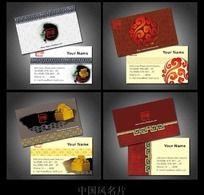 中国风名片模板素材