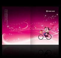 情人节画册封面PSD设计
