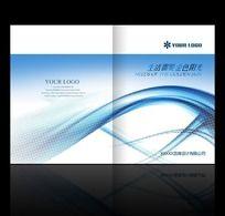 蓝色科技企业公司画册PSD