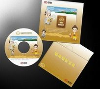 理财宝典CD包装(光盘/CD封面及封套设计)