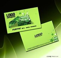 绿色美容院名片设计