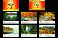 兔年台历 2011年风景台历