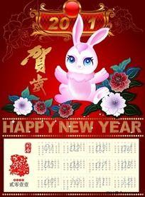 2011兔年挂历矢量图