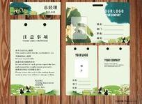 中国风工作证cdr设计