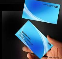 蓝色科技信息名片