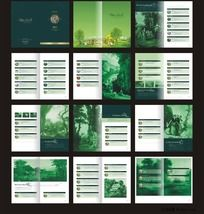 精油产品宣传画册cdr