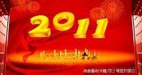 2011年新年素材 2011金黄色数字